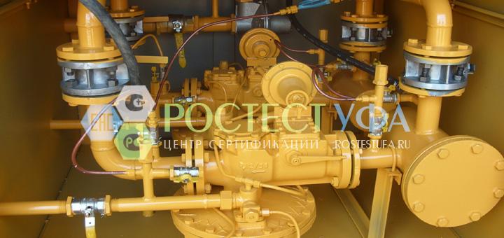 газовое_оборудование1