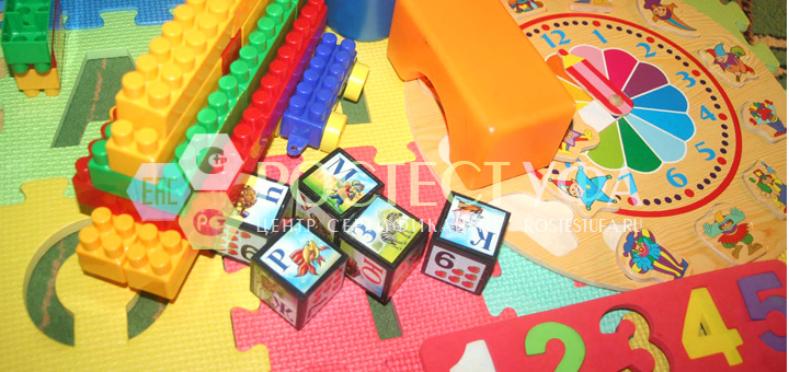 игрушки1