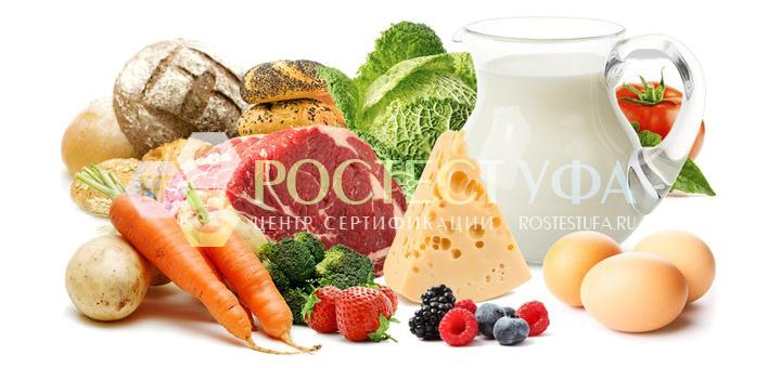 пищевая_продукция1