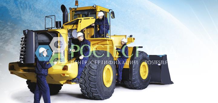 строительная_техника1