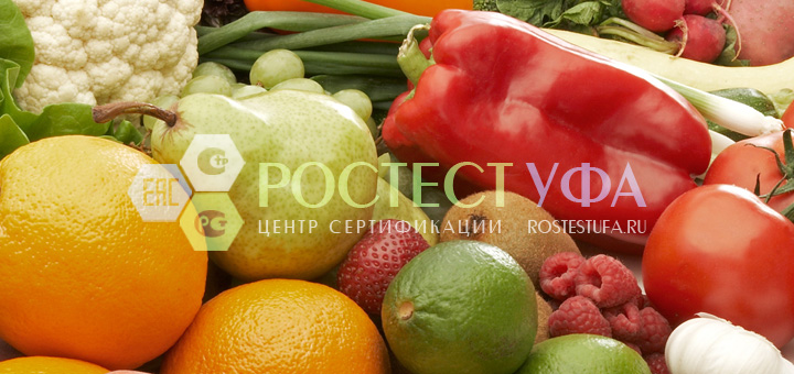 фрукты_овощи1